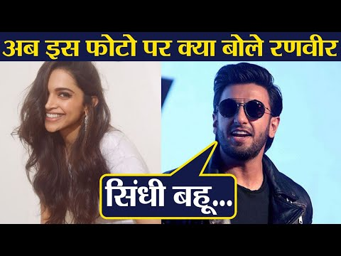 Deepika Padukone gets adorable comment from Ranveer Singh on her latest pic   FilmiBeat Mp3