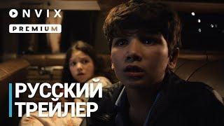 Проклятие плачущей   Русский трейлер №2 (дублированный)   Фильм [2019]