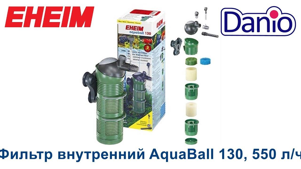 Пресноводный аквариум оборудование для аквариумов фильтры и помпы внутренние фильтры в интернет-магазине живая вода по цене от 130 руб. Широкий выбор и. Купить внутренний фильтр для аквариума. Это особенно важно для начинающих аквариумистов, делающих первые робкие шаги.