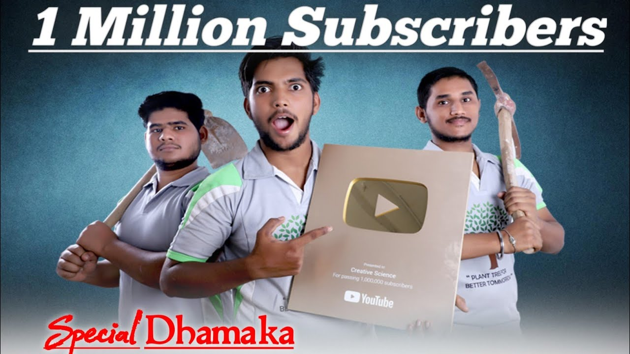 1 MILLION SUBSCRIBERS  Special 1000 Tree plantation
