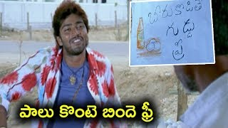 new brahmanandam comedy movies in hindi dubbed 2018