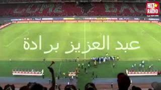 d momo 3tiwna albite can 2013 أغنية لمساندة المنتخب الوطني المغربي