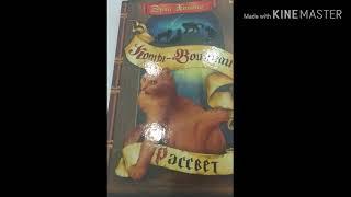 Обзор книги коты воители РАССВЕТ