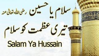 Salam Ya Hussain - Teri Azmat Ko Salam - New Kalam - Haji Bilal Raza Attari