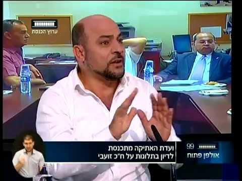 ערוץ הכנסת - מסעוד גנאים תומך בדברי זועבי: יש גם חיילים רוצחים, 12.7.16