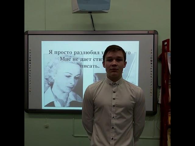 Изображение предпросмотра прочтения – СемёнЛеднев читает произведение «Я не могу писать тебе стихов...» К.М.Симонова