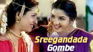 Sreegandada Gombe(HD) Yajamana Song Vishnuvardhan Abhijith Prema Archana Hit Kannada Song