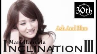 [試聴] 浜田麻里「Ash And Blue」(2013.8.7発売「INCLINATIONⅢ」より)