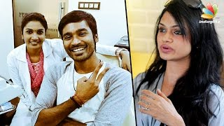 Dhanush's sister opens up about her family and responds to Suchileaks | Suchitra Karthik
