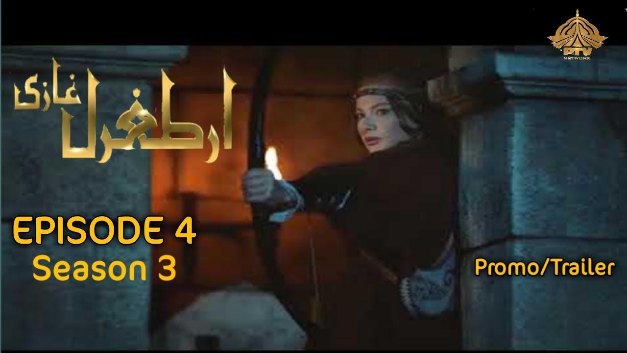 Ertugrul Ghazi Season 3 Episode 4 In Urdu || Promo - Trailer || SUSPENSE