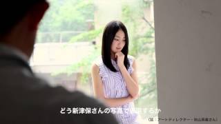 第51回宣伝会議賞のメインビジュアルの撮影の模様を、 アートディレクタ...