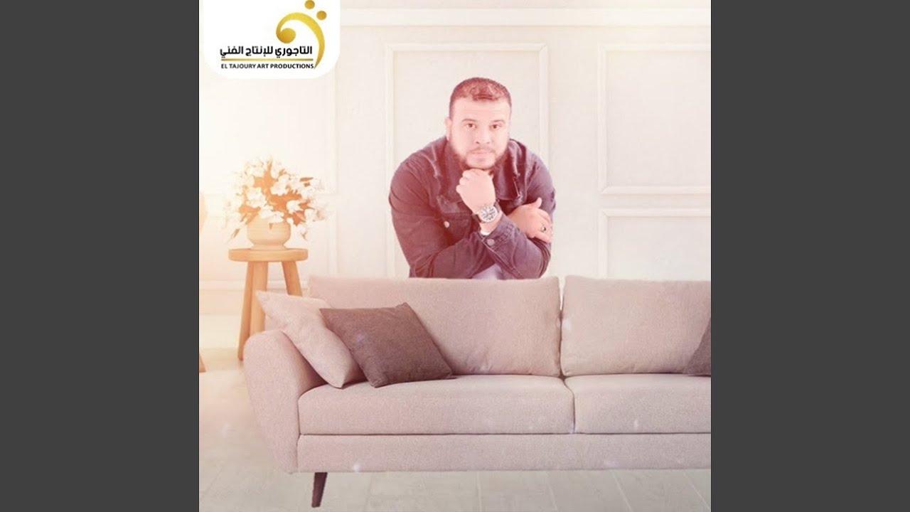 Download Mabrouk Alihoum