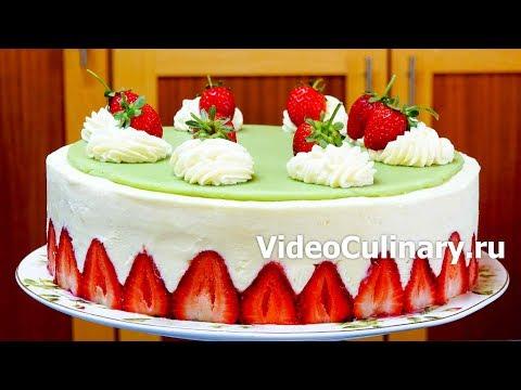 Торт Фрезье -