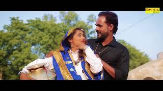 Haryanvi Official Song : Daman Aali Jhol | A Super Hit Haryanvi Song By Rinku Chawriya, | Haryanvi