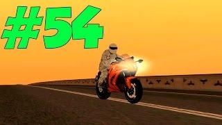 Купили Лучшие Мотоциклы, CCDPlanet Server #2, Role Play, MTA #54