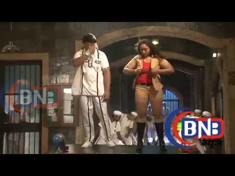 Bhojpuri Film Chor Machaye Shor ,dance  Floor Rani Chatterjee Masti रानी चटर्जी का डांस फिल्म ,चोर म