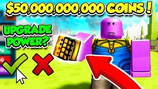I SPENT $50,000,000,000 COINS TO UPGRADE THANOS IN SUPERHERO SIMULATOR!! (Roblox)