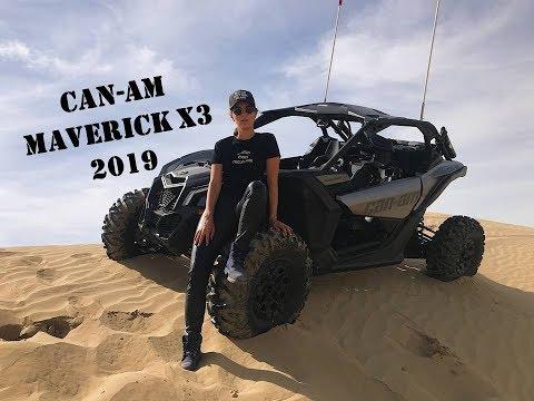 2019 Maverick X3 Can-Am/DUBAI
