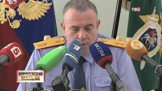 Воронежский маньяк. Линия защиты