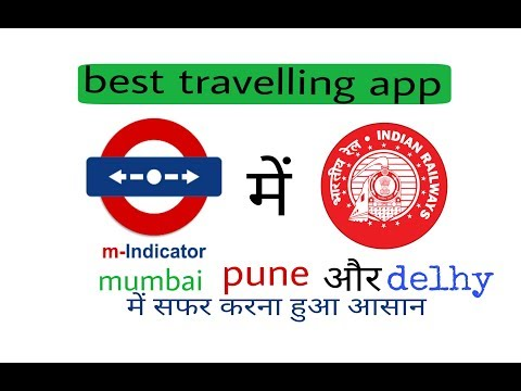 Indian Railway Apps. ADD On M- Indicator Apps. Very Easy To Book Train Ticket On Irctc.