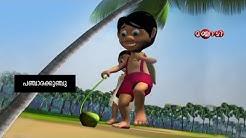 Panchara Kunju   Panjara Kunju    Malayalam cartoon song from manchadi (manjadi)   Manjadi rhyme
