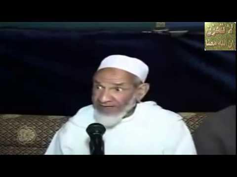 الشيخ العلوي النفاق مقطع مضحك