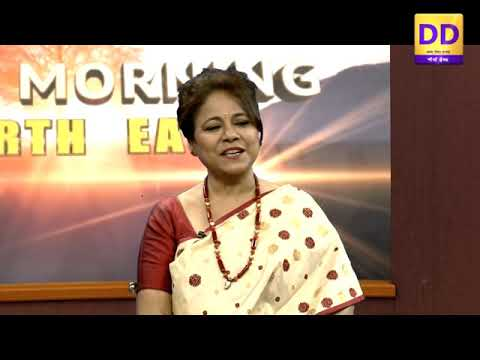 GOOD MORNING NORTH EAST | SEEMA BISWAS