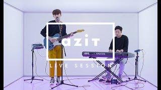 소수빈(So Soo Bin) - 넌 내게 특별하고(I'll be your star) 에이틴 OST | azit live session (아지트 라이브 세션) #9