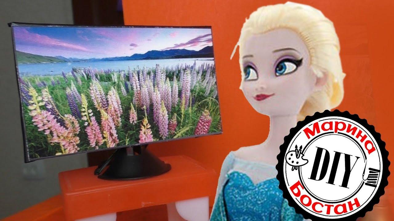 Видео как сделать телевизор для кукол фото 840