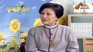 台中榮民總醫院一般外科-劉嘯天 醫師 (一)【全民健康保健345】WXTV唯心電視台