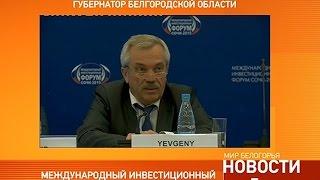 видео Внедрение в Белгородском гос. университете