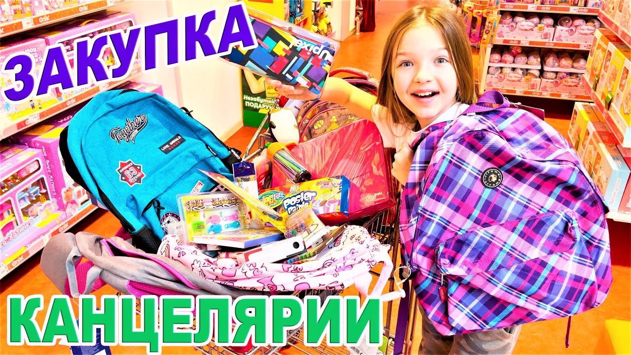СКУПИЛА Китайскую КАНЦЕЛЯРИЮ к ШКОЛЕ ! ПОТРАТИЛА Все ДЕНЬГИ ! Back to School ! Видео Валенсия Лаки🍀