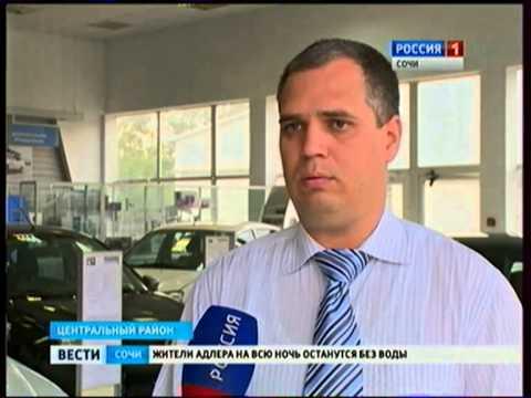 В Сочи стартовала программа утилизации автомобилей