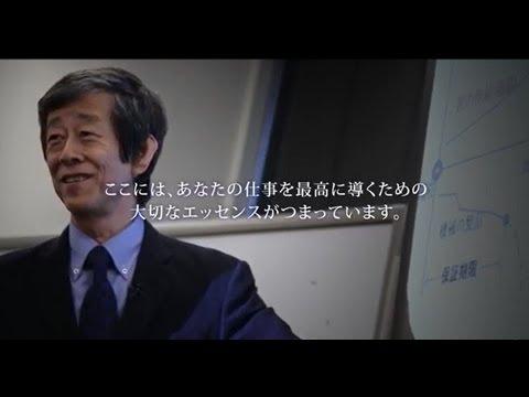 https://www.youtube.com/watch?v=DR36d-JrKvY