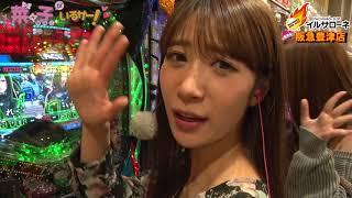 菜々子がいるサー!#9(桃原ぴかりとGANTZなど) 児玉菜々子 動画 29