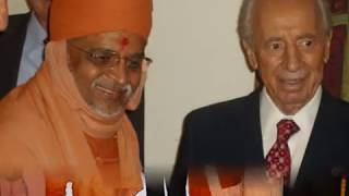 Hindu - Jewish Leadership Summit in New Delhi 2008 & Jerusalem 2007