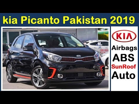 Kia Picanto Pakistan 2019 | Launch Date | Price | Booking Details