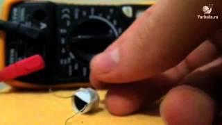 Как сделать резистор из подручных средств