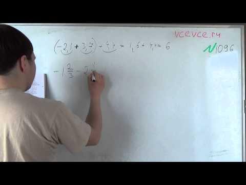 Задача №1109. Математика 6 класс Виленкин.из YouTube · Длительность: 16 мин40 с