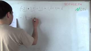 Задача №1096. Математика 6 класс Виленкин.