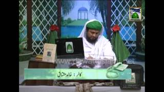Khwabon ki Tabeer (HD) - Khwab me Mchlian Pakarna, Apne Aap ko Barish ke Pani me Dekhna