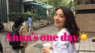 Twins Travel ! ~雙子樂台灣~Anna`s one day#2 あんなのとある一日...
