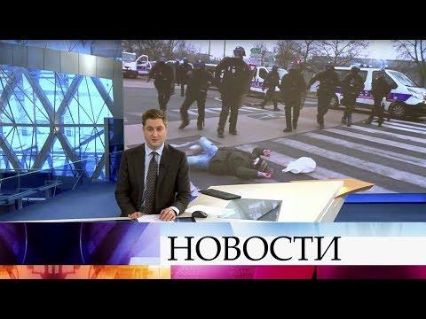 Выпуск новостей в 09:00 от 06.12.2019