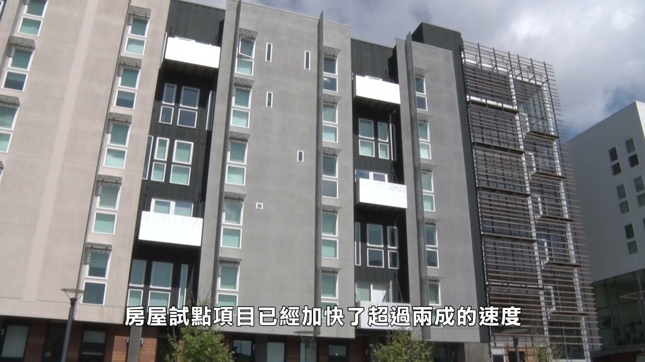 【天下新聞】聖荷西市: 市府通過夥伴合作 加快開發可負擔住房