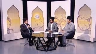 Deeni O Fiqahi Masail: Episode 91 (Urdu)