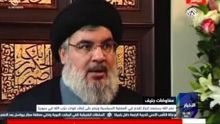 نشرة أخبار الظهيرة من التلفزيون العربي | 22-03-2016 | الجزء الأول