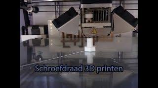Schroefdraad 3D printen