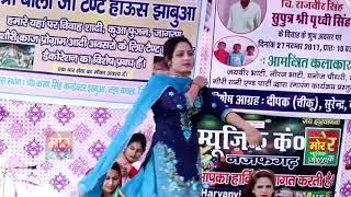 Haryanvi dancer Sapna suit pehan ke chali ke karwawegi Aise rahi tu Goli chal javegi Praveen Kumar S