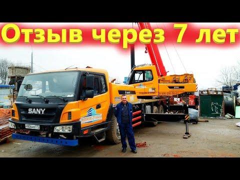 Китайский Автокран Palfinger Sany 25 тонн.  Отзыв крановщика!