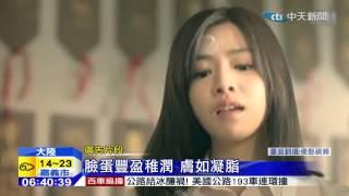 陳妍希主演新一代小龍女,但卻因水腫體質被吐槽成小籠包臉,從定裝到開...